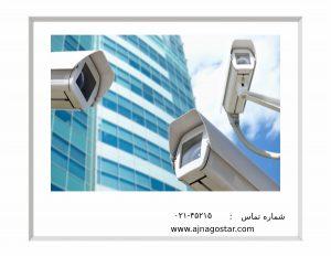 انواع دوربین مدار بسته در شهرک صنعتی شمس آباد